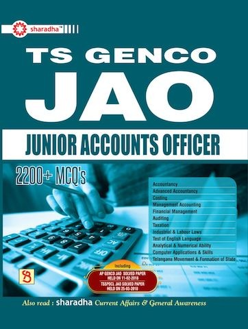 TS GENCO JAO 2018 (Junior Accounts Officer) 2200+ MCQs (English Medium)  Sharadha Publications