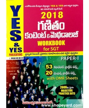 2018 Paper 1 Mathematics Content & Methodology Workbook for SGT (Telugu Medium) Yes & Yes Publications