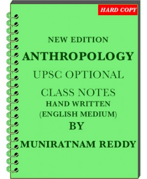 Anthropology Optional by Muniratnam Reddy - English Medium - Xerox