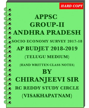 APPSC Group-2 AP Survey 2017-18 & AP Budget 2018-19 by CHIRANJEEVI SIR (TELUGU) - XEROX