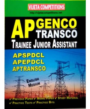 APGENCO APTRANSCO Trainee Junior Assistant (English Medium) Vijeta Competitions