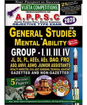 APPSC General Studies and Mental Ability for Groups (English Medium) Vijeta Competition 2020