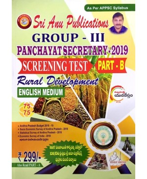 APPSC Group-3 Panchayat Secretary 2019 Screening Test (Part-B) Rural Development (English Medium) Sri Anu Publications