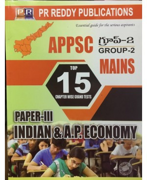 APPSC Group 2 Mains Chapterwise Grand tests Paper 3 - EM - PR Reddy Publications