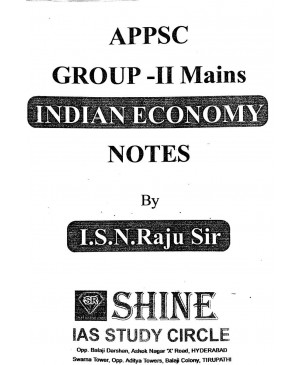 APPSC Group 2 Mains Indian Economy Class Notes - Telugu - ISN RAJU (Spiral Binding)