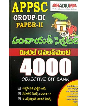 APPSC Panchayat Secretary Group-3 Paper-2 Rural Development 4000 Objective BitBank (Telugu Medium) Kadium Publications 2019