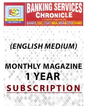 BSC Monthly Current Affairs Magazine 1 Year Subscription - English Medium.