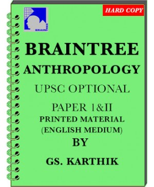 Braintree Anthropology by GS Karthik (3 Booklets Set) - Printed Notes - English Medium - Xerox