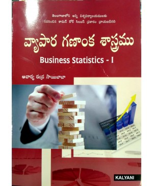 Business Statistics - I -Telugu Medium -  Kalyani