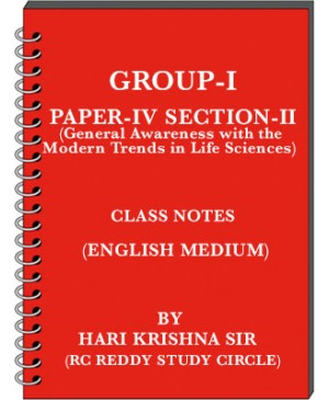 Group 1 Paper 4 Section 2 - Class Notes - By Hari Krishna - English Medium - PDF