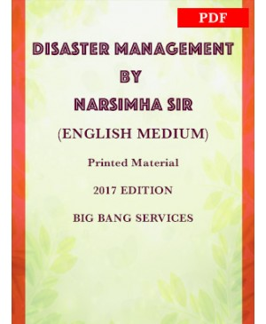 Disaster Management by Narsimha Sir - 2017 Ed. - English Medium - PDF
