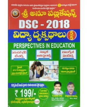 DSC 2018 Perspective in Education (Telugu Medium) Sri Anu Publications