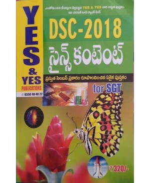 DSC 2018 Science Content for SGT (Telugu Medium) Yes & Yes Publications