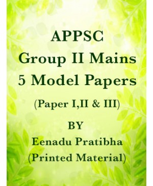 APPSC Group 2 Mains 5 Set Model Papers (Paper 1, 2 & 3) by Eenadu Pratibha - Printed Material - Telugu Medium