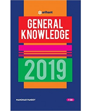General Knowledge 2019 by Manohar Pandey (English Medium) (Rs.30 Edition) Arihant