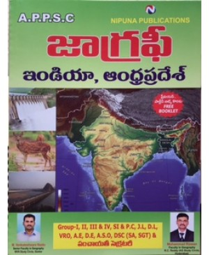 Geography India , Andhra Pradesh - Telugu Medium - Nipuna Publcations
