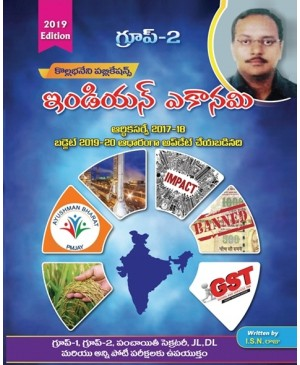 Group-2 Indian Economy by ISN RAJU (Telugu Medium) Kollabaneni Publications 2019