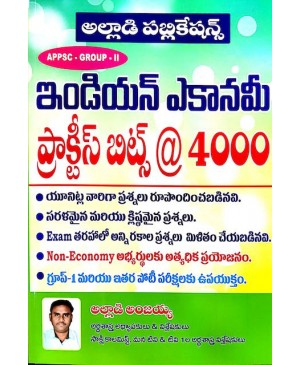 Indian Economy 4000 Practice Bits by Alladi Anjaiah for APPSC Group-2 (Telugu Medium) Alladi Publications 2019