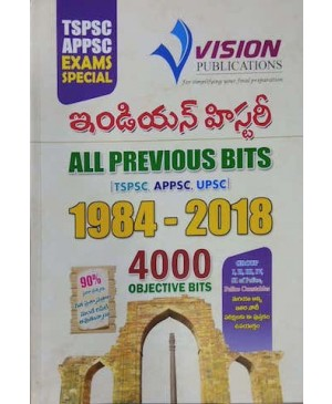 Indian History All Previous Bits (TSPSC, APPSC & UPSC) (1984-2018) 4000 Objective Bits (Telugu Medium) Vision Publications