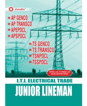 ITI Electrical Trade Junior Lineman (JLM) (English Medium) Sharadha Publications 2019