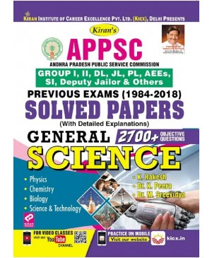 KIRAN'S APPSC GENERAL SCIENCE PREVIOUS EXAMS (1984-2018) SOLVED PAPER (ENGLISH MEDIUM) 2019