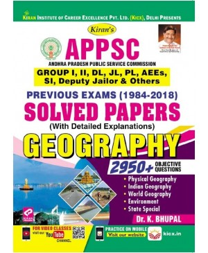 KIRAN'S APPSC GEOGRAPHY PREVIOUS EXAMS (1984-2018) SOLVED PAPER (ENGLISH MEDIUM) 2019