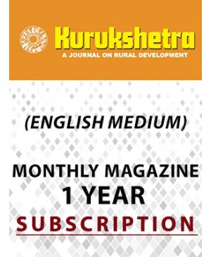 Kurukshetra Monthly Magazine 1 Year Subscription - English Medium