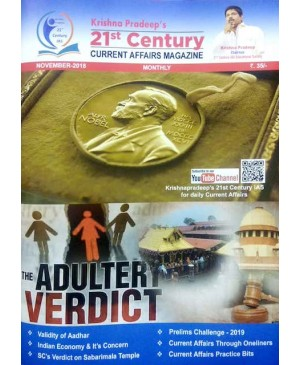 Krishna Pradeep's 21st Century Current Affairs (NOVEMBER 2018) Monthly Magazine (English Medium)
