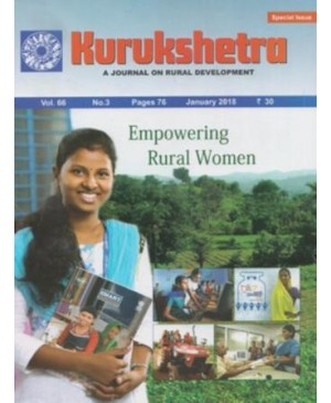 Kurukshetra January 2018 Monthly Magazine (Empowering Rural Women) (English Medium)