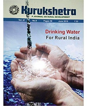 Kurukshetra JUNE 2019 Monthly Magazine (Drinking Water For Rural India) English Medium