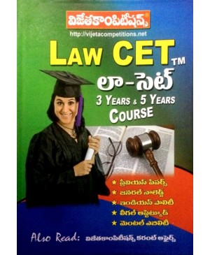 LAW-CET Exam Study Material - Telugu Medium - Vijeta Competitions
