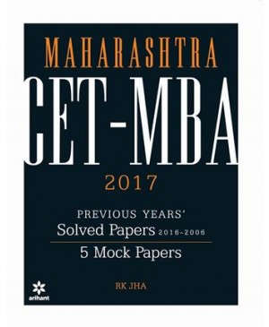 Maharashtra CET-MBA 2017 with Solved Papers (2006-2016) & 10 Mock Papers-Arihant Publications