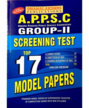 APPSC Group 2 Screening-Top 17 Model Papers-English-Dhanalakshmi Publications