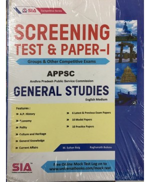 APPSC Group 2 Screening & Paper 1 General Studies  -English Medium -  SIA Publications