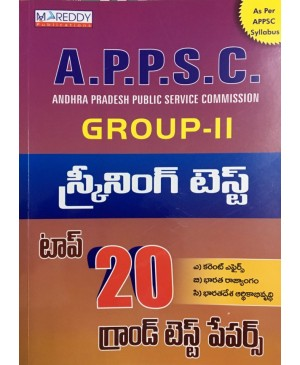 APPSC Top 20 grand test papers - Telugu Medium - MC Reddy Publications