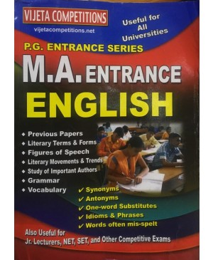 MSc Entrance English - EM - Vijetha Competitions