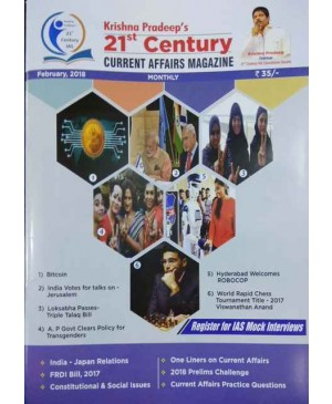 Krishna Pradeep's 21st Century Current Affairs February 2018 Monthly Magazine (English Medium)
