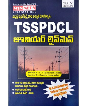 TSSPDCL Junior Lineman (JLM) (Telugu Medium) Winners Publications 2019