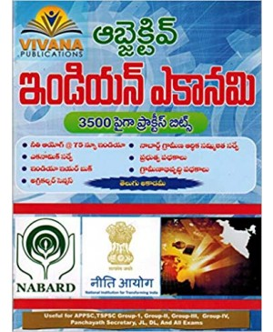 Objective Indian Economy (Telugu Medium) Vivana Publications 2019