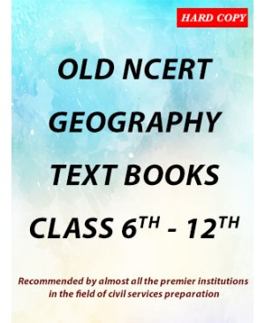 OLD NCERT GEOGRAPHY TEXT BOOKS - CLASS 6th to 12th - Xerox