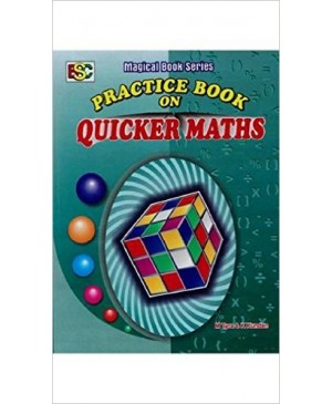 Practice Book On Quicker Maths-BSC Publications