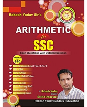 Rakesh Yadav Sir's SSC for ARITHMETIC Rakesh Yadav
