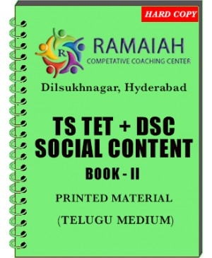 TS TET + DSC Social Content Book-2 by Ramaiah Coaching Center (Printed Material) Telugu Medium - Xerox