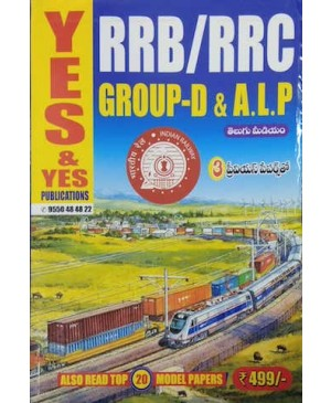 RRB/RRC Group D & ALP 2018 Study Material (Telugu Medium) Yes & Yes Publications