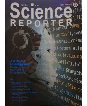Science Reporter April 2018 Monthly Magazine (English Medium)