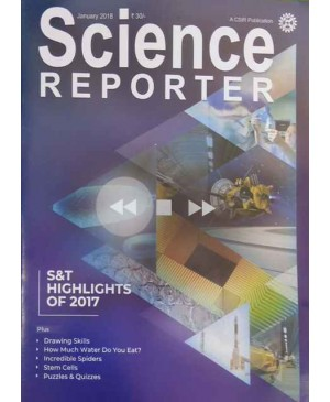 Science Reporter January 2018 Monthly Magazine (English Medium)