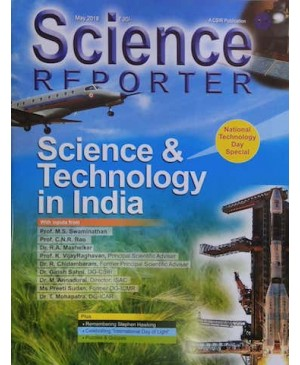 Science Reporter May 2018 Monthly Magazine (English Medium)