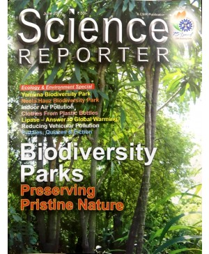 Science Reporter Monthly Magazine (June) - English