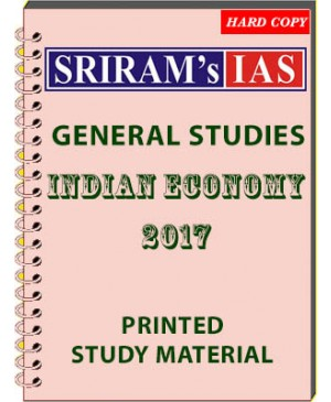 Sriram's IAS Indian Economy 2017 - English Medium - Printed Study Material - Xerox