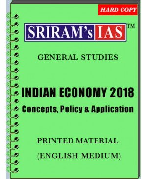 SRIRAM IAS INDIAN ECONOMY 2018 (Concepts, Policy and Application) (English Medium) - Xerox
